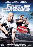 Fast & Furious 5 (2011) (DVD) (Hong Kong Version)
