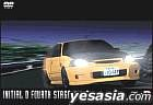 Initial D Fourth Stage Vol.3 (Japan Version)