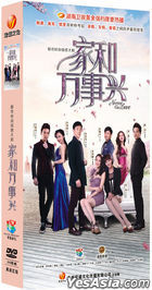Nursing our Love (2015) (DVD) (Ep. 1-68) (End) (China Version)