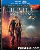 Jupiter Ascending (2015) (Blu-ray) (2D + 3D) (Steel Case Edition) (Hong Kong Version)