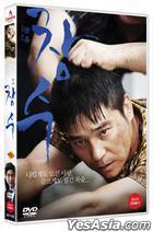 Tumbleweed (DVD) (韓國版)