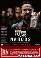 Narcos (DVD) (Ep. 1-10) (Season Three) (Hong Kong Version)