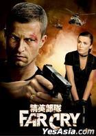 Far Cry (DVD) (Hong Kong Version)