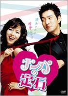 The Art of Seduction (DVD) (日本版)