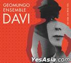 Geomungo Ensemble Davi Vol. 2