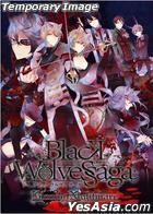 BLACK WOLVES SAGA Bloody Nightmare (DVD 版) (日本版)