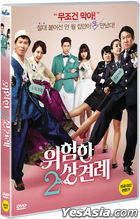Enemies In-Law (DVD) (Korea Version)
