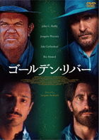 The Sisters Brothers (DVD)  (Japan Version)