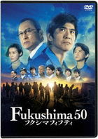 Fukushima 50 (DVD) (Japan Version)