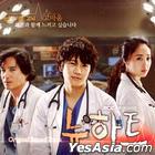 New Heart OST (MBC TV Drama)
