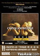 Carnal Knowledge (DVD) (Hong Kong Version)