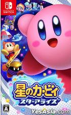 星之卡比 Star Rise (日本版)