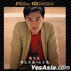 Eason Chan (ARM 24KGOLD)
