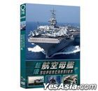 Supercarrier (DVD) (Ep. 1-2) (Taiwan Version)