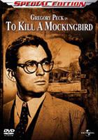 TO KILL A MOCKINGBIRD SPECIAL EDITION (Japan Version)