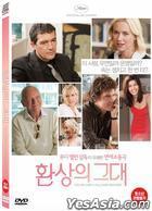 You Will Meet A Tall Dark Stranger (DVD) (Korea Version)
