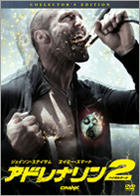 Crank: High Voltage (DVD) (Collector's Edition) (Japan Version)