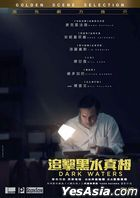 Dark Waters (2019) (DVD) (Hong Kong Version)