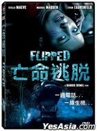 Flipped (2015) (DVD) (Taiwan Version)