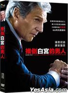 Mark Felt: The Man Who Brought Down the White House (2017) (DVD) (Taiwan Version)