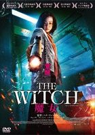 The Witch: Part 1. The Subversion (DVD) (Japan Version)