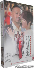 Lovers & Couples (DVD) (Ep. 1-31) (End) (China Version)