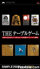 SIMPLE 2500 Series Portable Vol.1 THE Table Game (Japan Version)