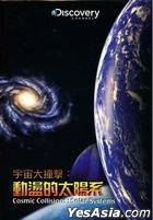 Cosmic Collisions: Solar Systems (DVD) (Taiwan Version)