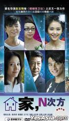 Jia, N Ci Fang (DVD) (End) (China Version)