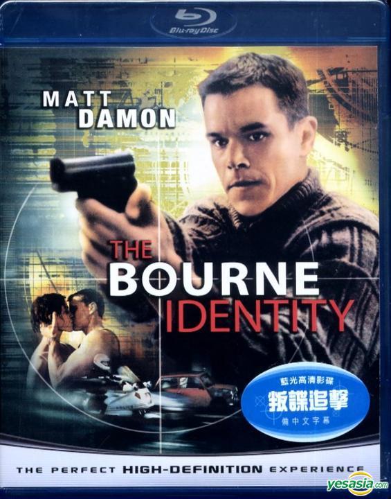 Yesasia The Bourne Identity 2002 Blu Ray Hong Kong Version Blu Ray Matt Damon Franka Potente Intercontinental Video Hk Western World Movies Videos Free Shipping