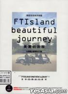 FTIsland 2nd Mini Album - FTIsland Beautiful Journey (Version B) (Taiwan Version)