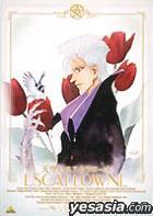 ESCAFLOWNE Vision. 6 (Japan Version)