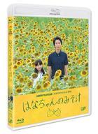 24 Hour Television Drama Special 2014 - Hana-Chan no Misoshiru (Blu-ray) (Japan Version)