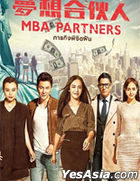 MBA Partners (2016) (DVD) (Thailand Version)