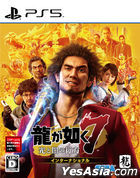 Ryu ga Gotoku 7 Hikari to Yami no Yukue International (Japan Version)