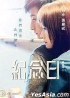 Anniversary (2015) (DVD) (Hong Kong Version)