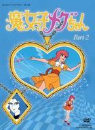 Omoide no Anime Library Dai 10 Shu Majokko Megu-chan DVD Box Digitally Remastered Edition Part2  (DVD)(Japan Version)