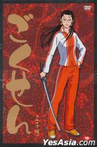 Gokusen (DVD) (Korean Version)