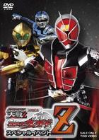 Kamen Rider x Super Sentai x Uchu Keiji : Super Hero Taisen Z Kokai Kinen Kamen Rider Wizard Special Event Z (DVD)(日本版)