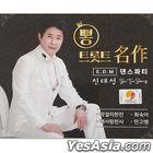 Shin Tae Sung (2CD)