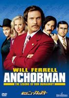 Anchorman (DVD) (Japan Version)