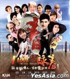I Love Wing Chun (2011) (VCD) (Hong Kong Version)