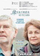 45 Years (2015) (DVD) (Hong Kong Version)