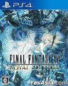 Final Fantasy XV Royal Edition (日本版)