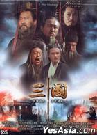 Three Kingdoms (DVD) (Part III) (End) (Taiwan Version)