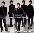 Dong Bang Shin Ki - The 3rd Asia Tour Concert 'Mirotic' In Nanjing 2009 - Poster Set (12pcs)