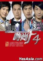 Yu Jian Shi ShangF4
