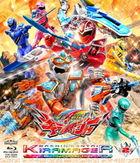 Mashin Sentai Kiramager Blu-ray Collection 2 (Japan Version)