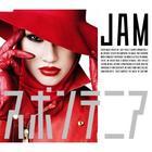 Jam (Japan Version)