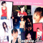 U-ka Saegusa IN d Best Album - Smile & Tears (Korea Version)